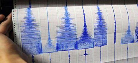 Çanakkale'deki deprem bir çok ilde hissedildi