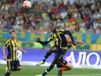 İşte Fenerbahçe'nin muhtemel rakipleri!